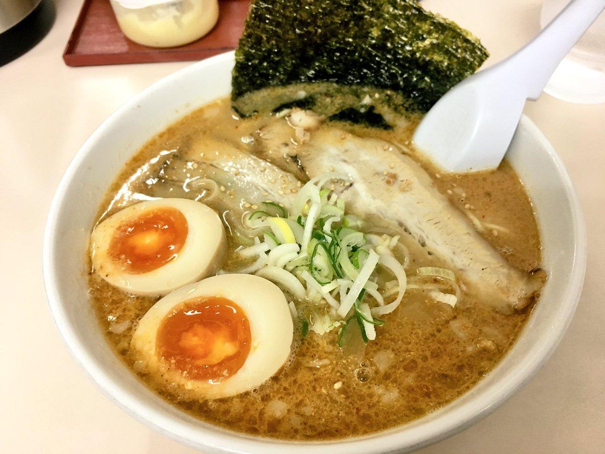 僕はらーめん五丈原がいちばん好き!みそ+味玉(850円) My favorite ramen isRamen Gojogen!!
